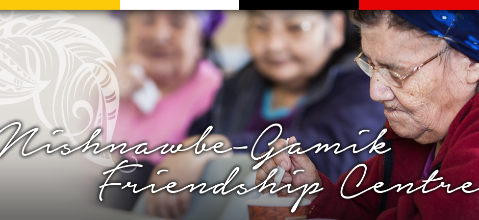 Nishnawbe-Gamik Friendship Centre Slide D